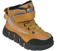 Ботинки демисезонные для мальчиков «Пчелка» светло-коричневые