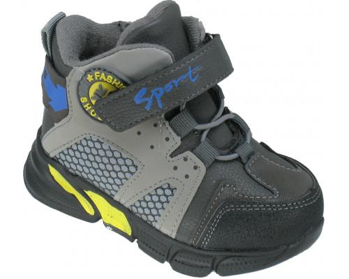 Ботинки демисезонные для мальчиков серые