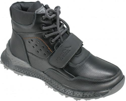 Ботинки демисезонные для мальчиков «Пчелка» черные