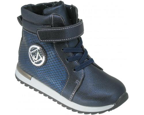 Ботинки демисезонные для девочек «Шалунишки» синие