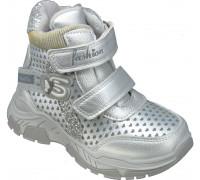 Ботинки демисезонные детские для девочек «Шалунишки» серебро