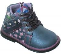 Ботинки «Слоненок», синий перламутр