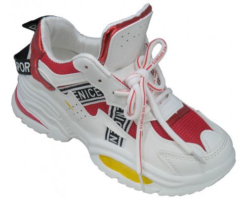 Кроссовки подростковые «Sport» белые