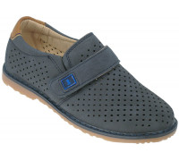 Туфли детские для мальчиков «Загадка» темно-синие