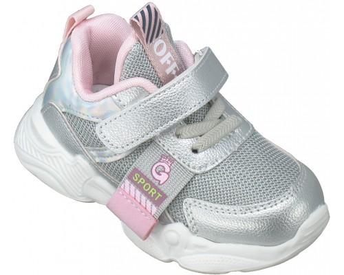 Кроссовки детские «B&G» серебро