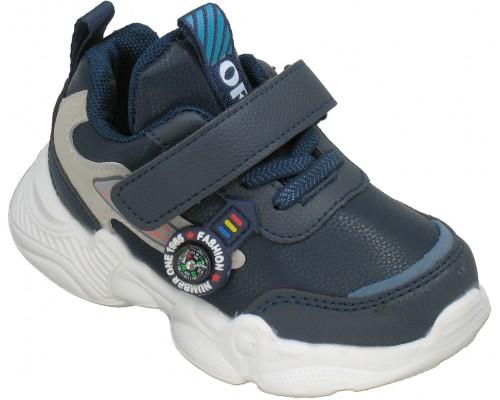 Кроссовки детские «B&G» синие