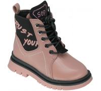 Ботинки демисезонные для девочек «B&G» бежево-розовый