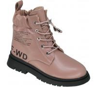 Ботинки демисезонные для девочек «B&G» бежево-розовые