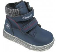 Ботинки зимние детские «Чиполлино» синие