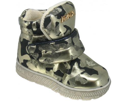 Ботинки зимние для девочек «Чиполлино» золото