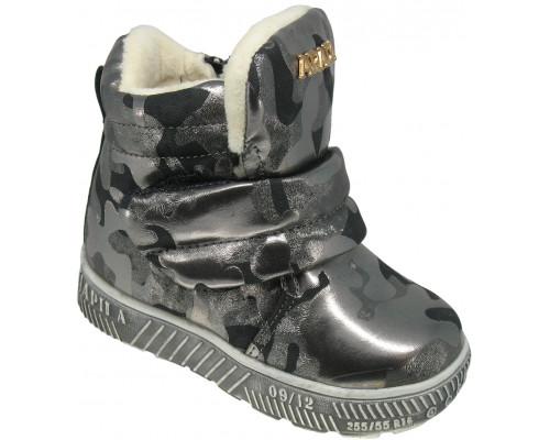 Ботинки зимние для девочек «Чиполлино» бронза