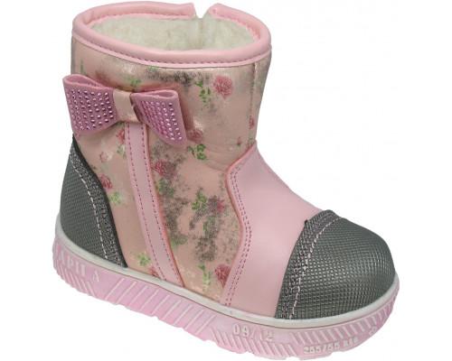 Ботинки зимние детские для девочек «Чиполлино» розовые
