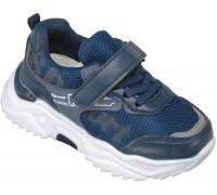 Кроссовки детские, облегченные «М.Мичи» синие