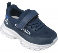 Кроссовки детские, облегченные «M-star» синие