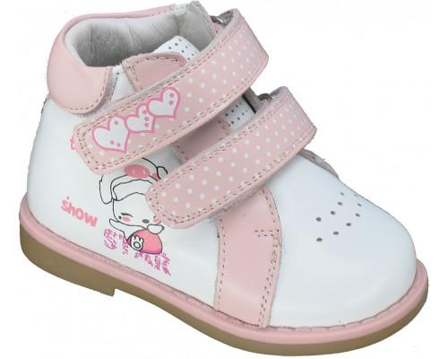 Ботинки кожаные демисезонные для девочек «Mio Sole» белые