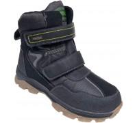 Ботинки зимние подростковые «Paliament» серые