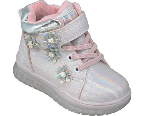 Ботинки демисезонные детские для девочек «Paliament» розовые