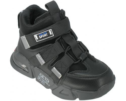 Ботинки демисезонные детские для мальчиков «Paliament» черные