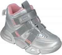 Ботинки демисезонные для девочек «Paliament» серебро