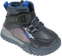 Ботинки демисезонные для мальчиков «Paliament» синие