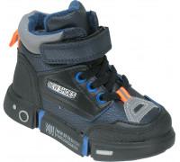 Ботинки демисезонные детские для мальчиков «Paliament» синие