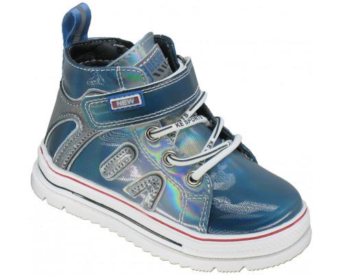 Ботинки демисезонные детские для девочек «Paliament» бирюза