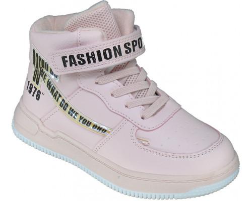 Ботинки демисезонные для девочек «Paliament» розовые