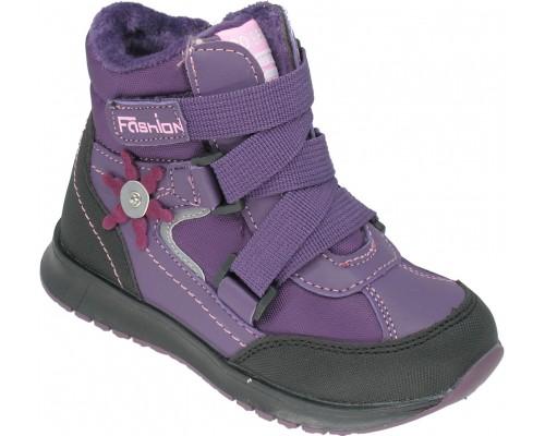 Ботинки демисезонные детские «Песня» фиолетовые