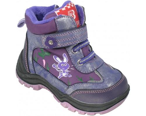 Ботинки демисезонные для девочек «Песня» фиолет