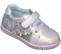 Туфли детские для девочек «Песня» розовые