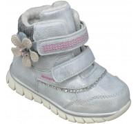 Ботинки демисезонные детские для девочек «Песня-Paliament» серебро