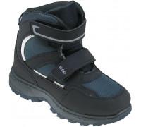 Ботинки зимние детские «Seekf» синие