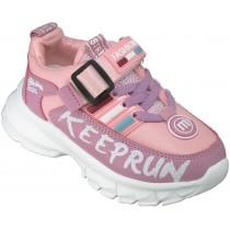 Кроссовки детские «YTOP» розовые